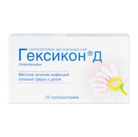 Гексикон Д суппозитории вагинальные 8 мг, 10 шт.