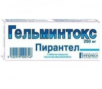 Гельминтокс 250мг таб. п/пл/об. х3 (r)