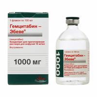 Гемцитабин-Эбеве концентрат для р-ра д/инфузий 10 мг/мл 100 мл флакон 1 шт.