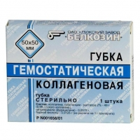 Гемостатическая коллагеновая губка 5х5 см, 1 шт.