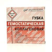 Гемостатическая коллагеновая губка 9х9 см, 1 шт.