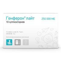 Генферон Лайт суппозитории вагин./рект 250 тыс.МЕ+5 мг 10 шт.