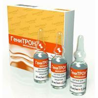 Генитрон раствор для в/мыш. введения 10 мг/мл 3 шт.
