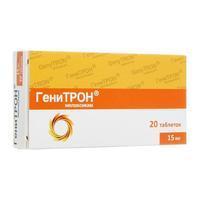 Генитрон таблетки 15 мг 20 шт.
