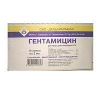 Гентамицин ампулы 4% , 2 мл , 10 шт.