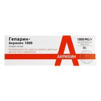 Гепарин-Акрихин 1000 гель, 30 г