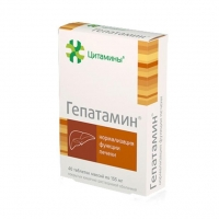 Гепатамин таблетки 10 мг, 40 шт.