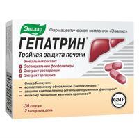 Гепатрин капсулы 330 мг, 30 шт.