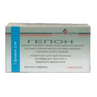 Гепон флакон, 2 мг