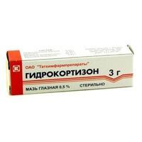 Гидрокортизон мазь глазная 0,5%, 3 г