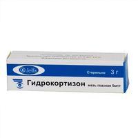 Гидрокортизон мазь глазная 0.5% , 3 г