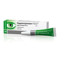 Гидрокортизон-Пос мазь глазная 1% , 2,5 г