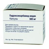 Гидроксикарбамид медак капсулы 500 мг, 100 шт.