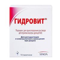 Гидровит для детей порош д/пригот.р-ра внутрь 4,869 г пакетики 10 шт.
