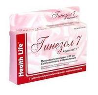 Гинезол 7 свечи вагинальные 100 мг, 7 шт.