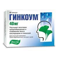 Гинкоум капсулы 40 мг, 60 шт.