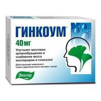 Гинкоум капсулы 40 мг 90 шт.