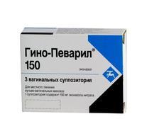 Гино-певарил свечи вагинальные 150 мг, 3 шт.