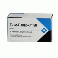 Гино-певарил свечи вагинальные 50 мг, 15 шт