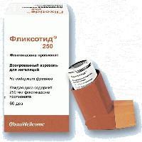 Фликсотид аэрозоль для ингаляций 250 мкг/доза, 60 доз