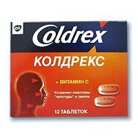 Колдрекс таблетки, 12 шт.