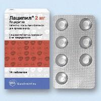 Лаципил таблетки 2 мг, 14 шт.