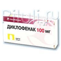 Диклофенак супп. рект. 100мг №10