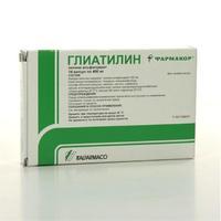 Глиатилин капсулы 400 мг, 14 шт.