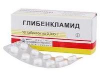 Глибенкламид таблетки 5 мг, 50 шт.