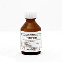 Глицерин жидкость для местного применения , 25 г