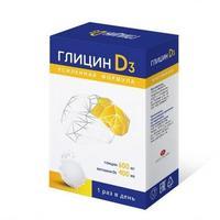 Глицин Д3 таблетки быстрорастворимые 600 мг+400 МЕ 12 шт.