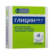 Глицин КА таблетки для рассасывания 18 шт.