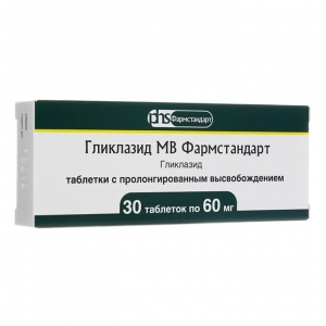 Гликлазид МВ Фармстандарт таблетки пролонг. 30 мг 60 шт.