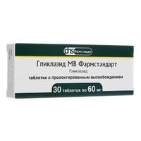 Гликлазид МВ Фармстандарт таблетки пролонг. 60 мг 30 шт.