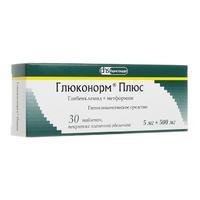 Глюконорм плюс таблетки покрыт.плен.об. 5 мг+500 мг 30 шт.