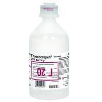 Глюкостерил флаконы 20%, 500 мл, 10 шт.