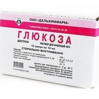 Глюкоза р-р для в/вен. введ. 400 мг/мл 10 мл ампулы 10 шт.