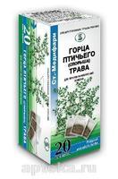 Горца птичьего (Спорыша) трава фильтрпакетики 1,5 г 20 шт. цпак.