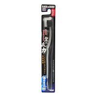Gosepura зубная щетка GP-003 черная 1 шт.