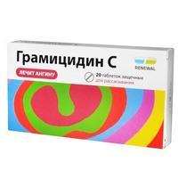 Грамицидин С Renewal таблетки 1.5 мг 20 шт.