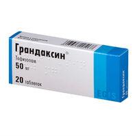 Грандаксин таблетки 50 мг, 20 шт.