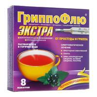 ГриппоФлю Экстра пакетики со вкусом смородины 13 г, 8 шт.
