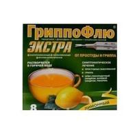 ГриппоФлю пакетики со вкусом лимона 13 г, 8 шт.