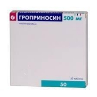 Гроприносин таблетки 500 мг, 50 шт.