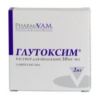 Глутоксим р-р д/ин. 3% амп. 2мл №5