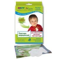 Магикопласт пластырь для облегчения дыхания при простуде (для детей) №2