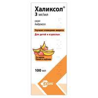 Халиксол сироп 30мг/10мл 100мл фл. б (r)