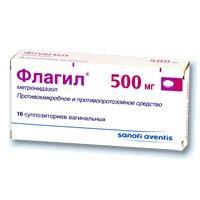 Флагил свечи вагинальные 500 мг, 10 шт.