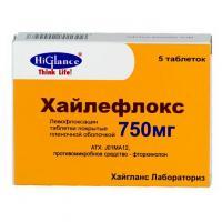 Хайлефлокс таблетки 750 мг, 5 шт.