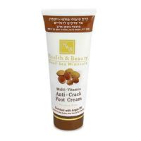 Health & Beauty Крем для ног мультивитаминный с маслом Аргана от трещин 100мл
